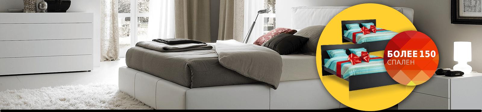 Более 150 спален